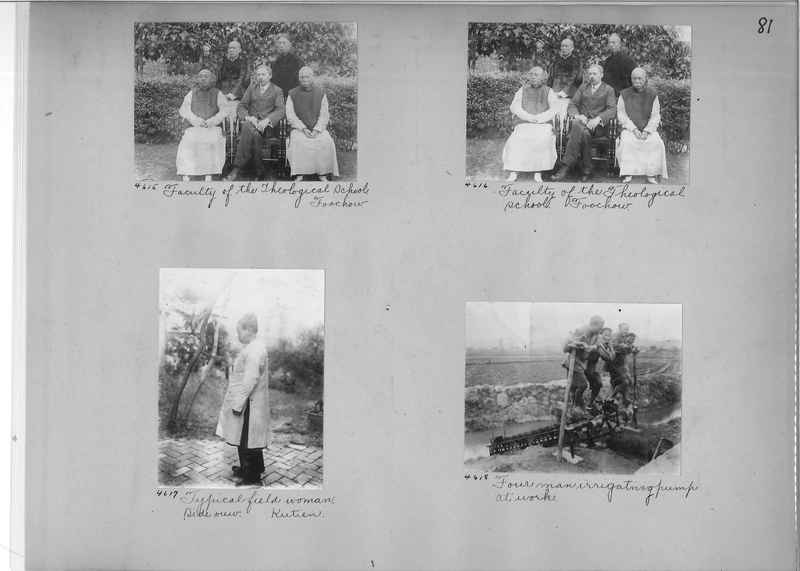 Mission Photograph Album - China #2 page  0081