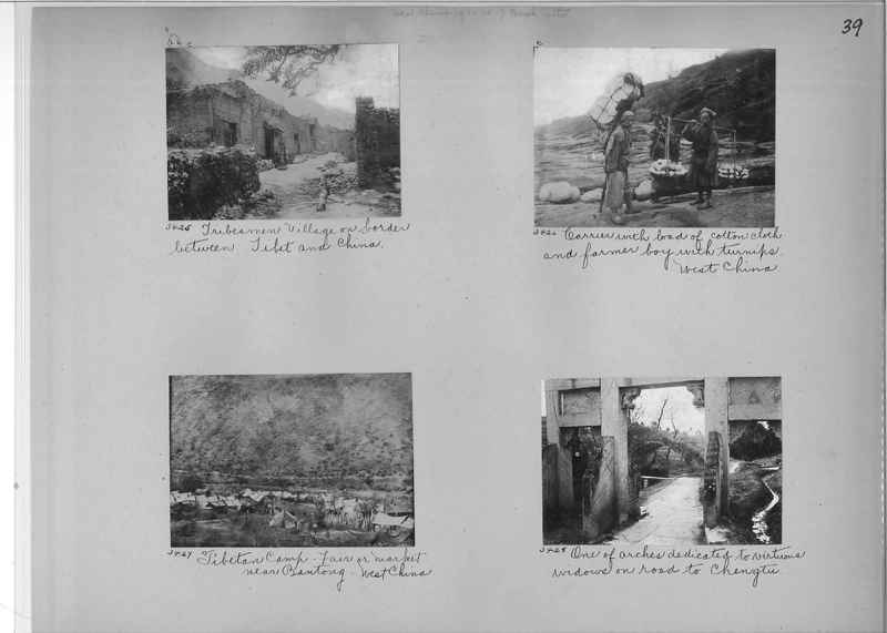 Mission Photograph Album - China #2 page  0039