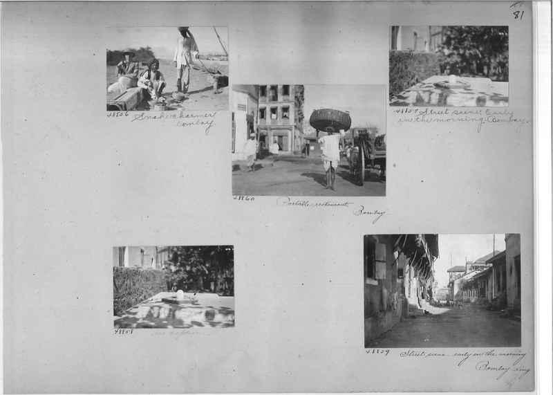Mission Photograph Album - India #07 Page_0081