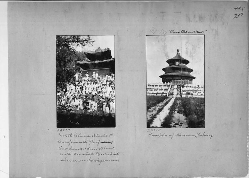 Mission Photograph Album - China #6 page 0207