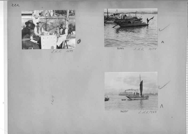 Mission Photograph Album - China #19 page 0222