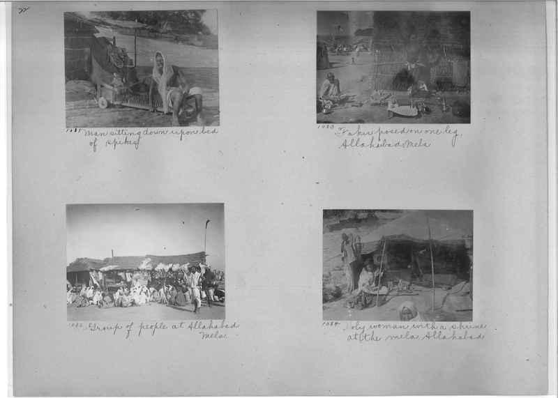 Mission Photograph Album - India #01 page 0022