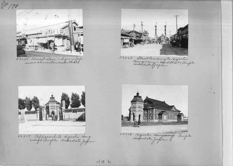 Mission Photograph Album - Japan #03 Page 0198