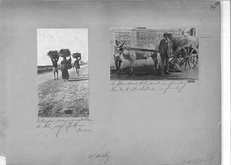 Mission Photograph Album - India - O.P. #01 Page 0067