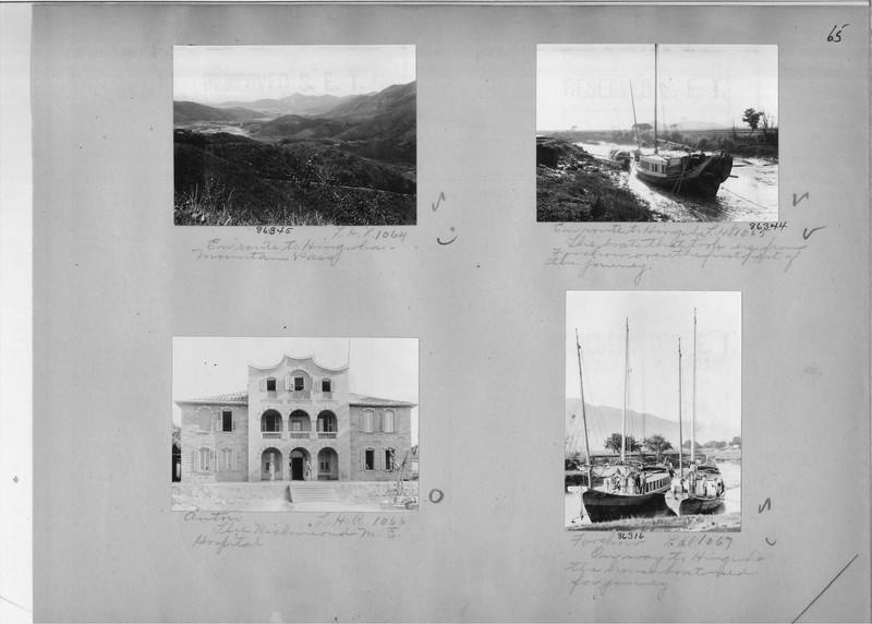 Mission Photograph Album - China #19 page 0065