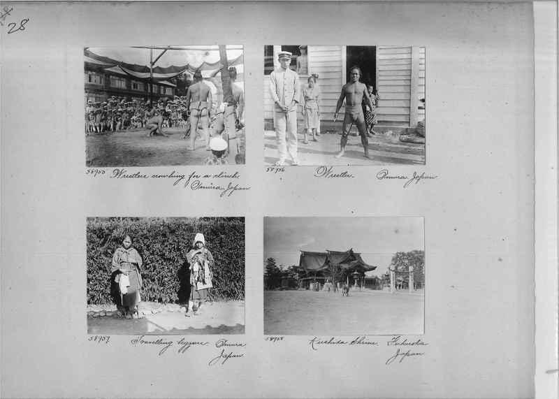 Mission Photograph Album - Japan #05 Page 0028