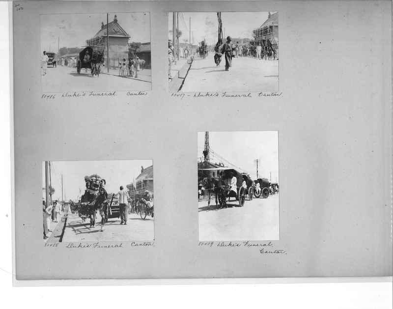 Mission Photograph Album - China #10 pg. 0100