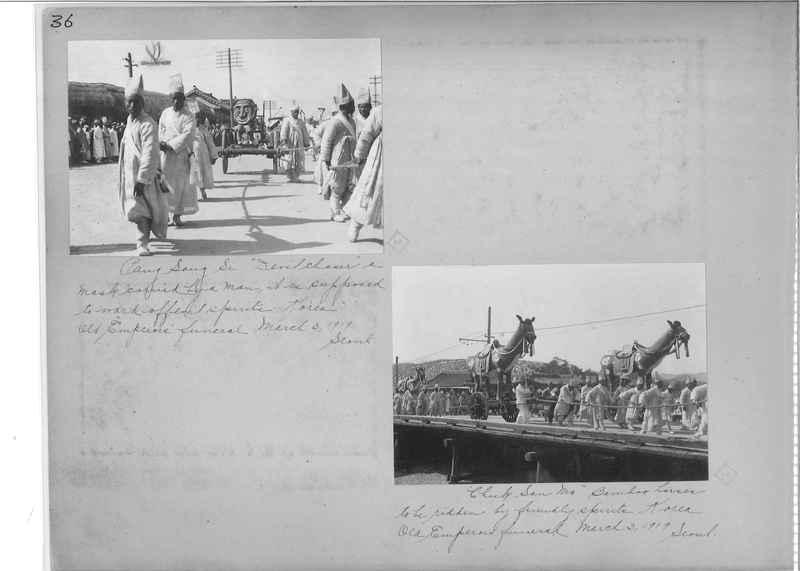 Mission Photograph Album - Korea OP #1 page 0036