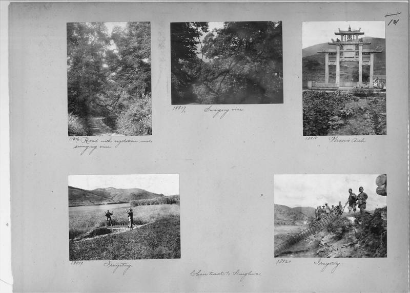 Mission Photograph Album - China #5 page 0101