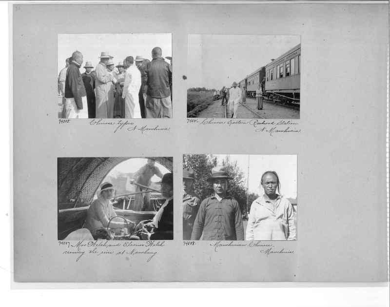 Mission Photograph Album - China #10 pg. 0030