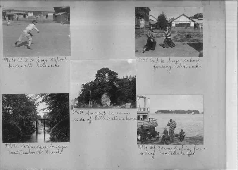Mission Photograph Album - Japan #06 Page 0012