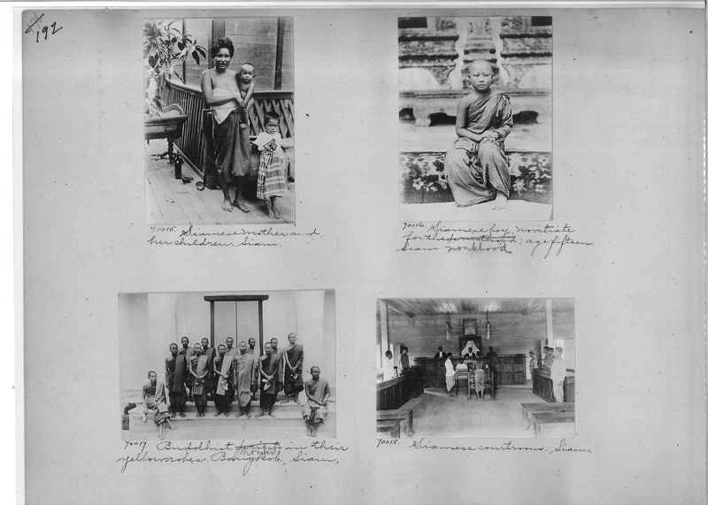 Mission Photograph Album - Burma #1 page 0192