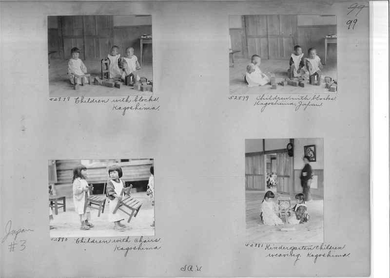 Mission Photograph Album - Japan #03 Page 0099