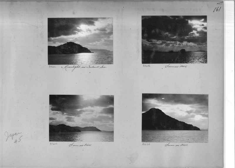 Mission Photograph Album - Japan #05 Page 0161
