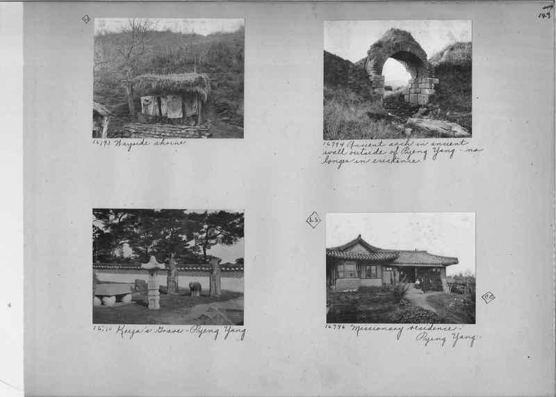 Mission Photograph Album - Korea #2 page 0149