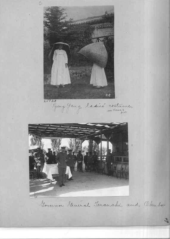 Mission Photograph Album - Japan and Korea #01 Page 0049