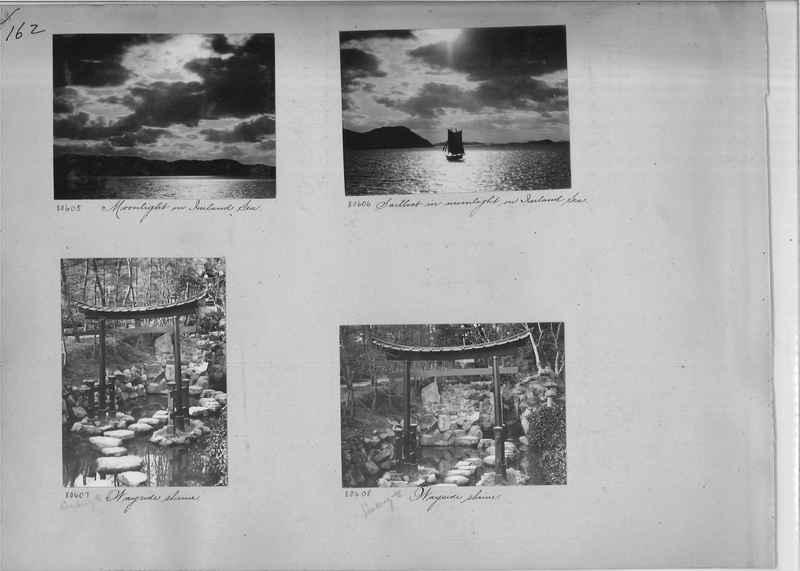 Mission Photograph Album - Japan #05 Page 0162