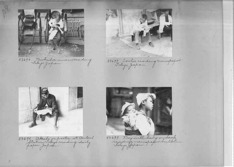 Mission Photograph Album - Japan #04 Page 0108