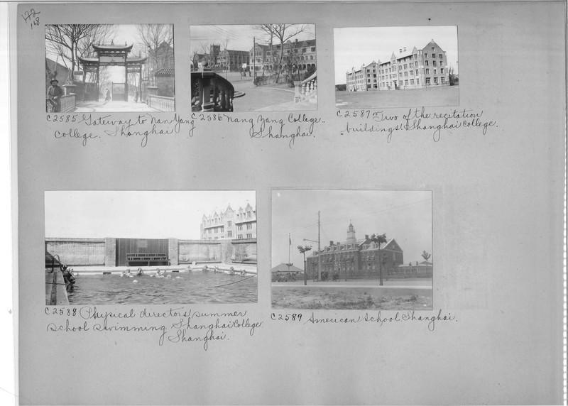 Mission Photograph Album - China #15 page 0168