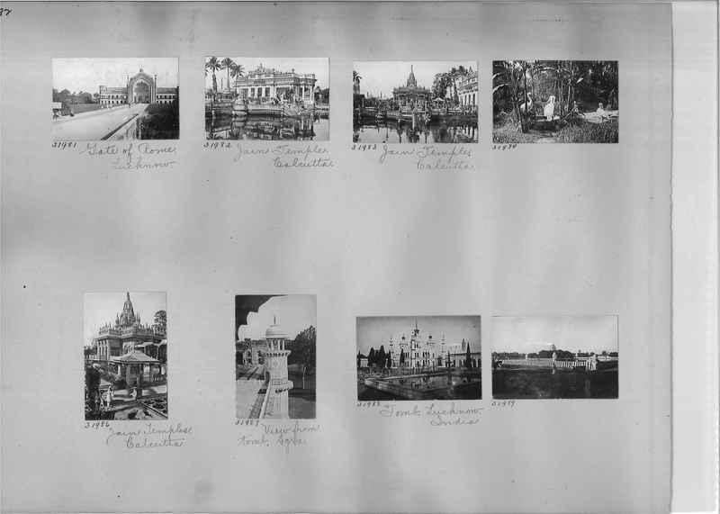 Mission Photograph Album - India #05_0082