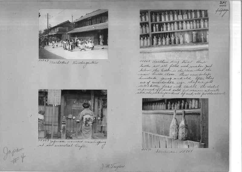 Mission Photograph Album - Japan #04 Page 0201