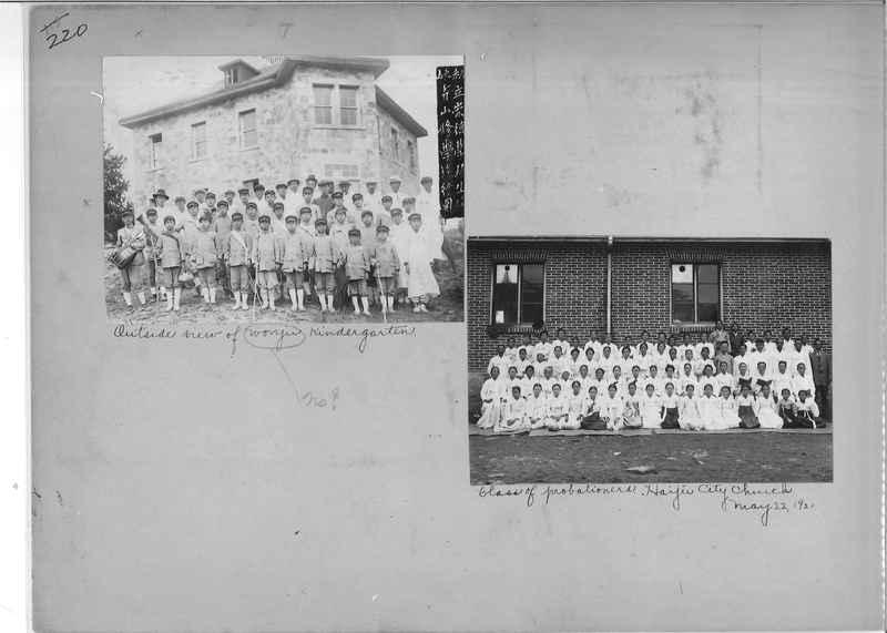Mission Photograph Album - Korea #1 page 0220