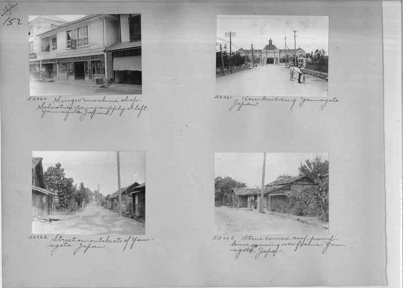 Mission Photograph Album - Japan #03 Page 0152