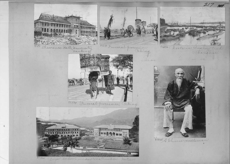 Mission Photograph Album - China #13 page 0217