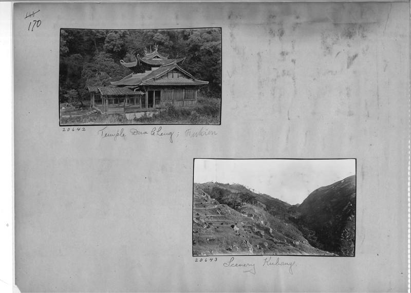 Mission Photograph Album - China #6 page 0170