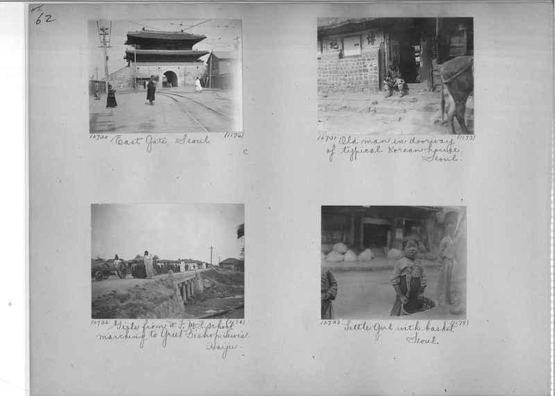 Mission Photograph Album - Korea #1 page 0062