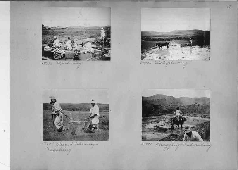 Mission Photograph Album - Korea #3 page 0019.jpg