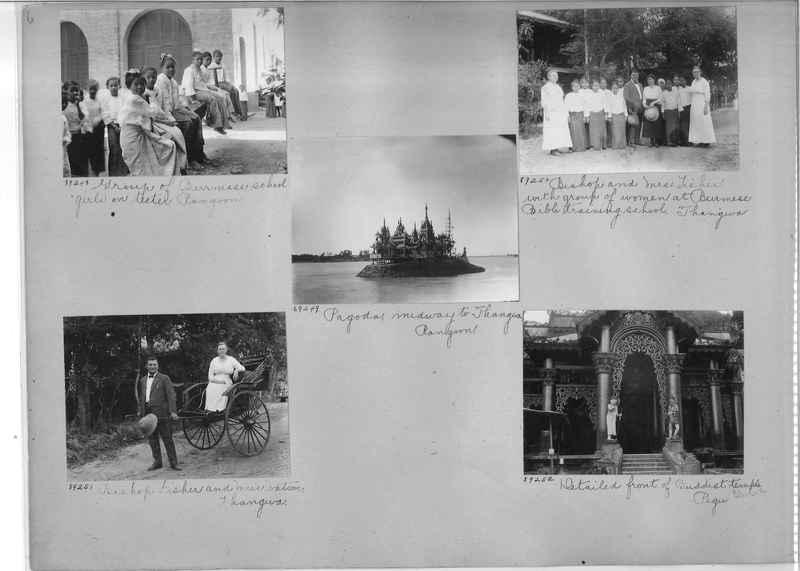 Mission Photograph Album - Burma #2 page 0006