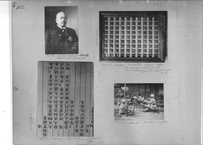 Mission Photograph Album - Korea #5 page 0102