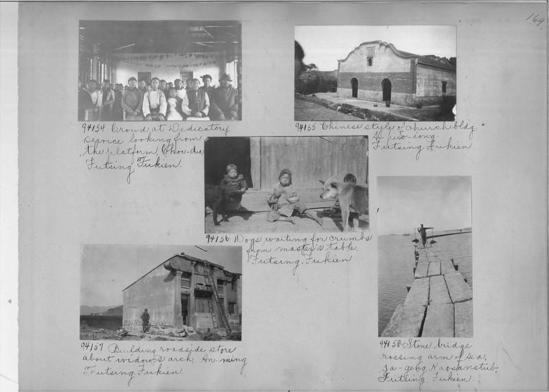 Mission Photograph Album - China #14 page 0169