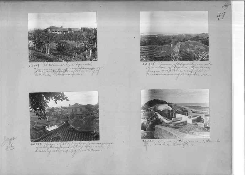 Mission Photograph Album - Japan #05 Page 0047