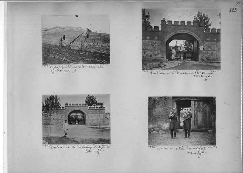 Mission Photograph Album - China #2 page  0223