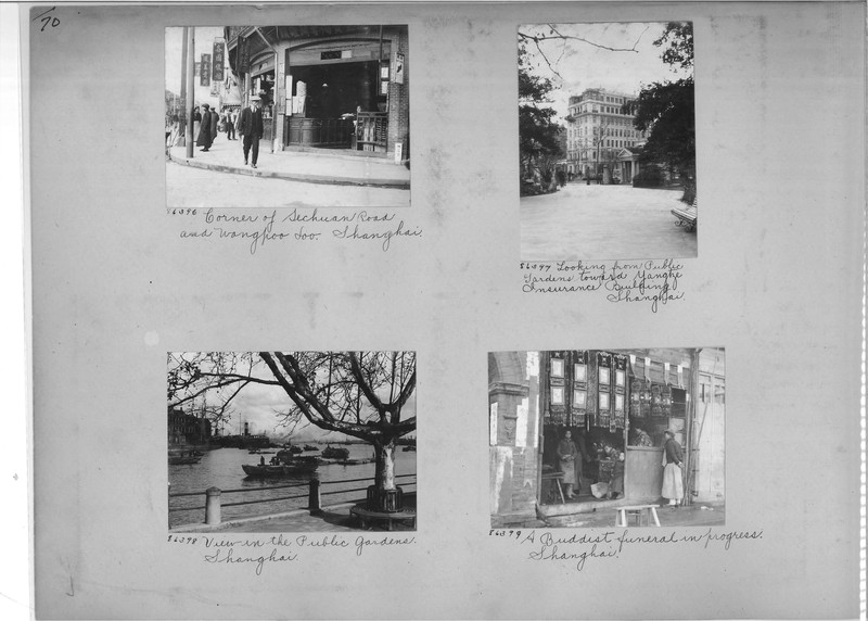 Mission Photograph Album - China #13 page 0070