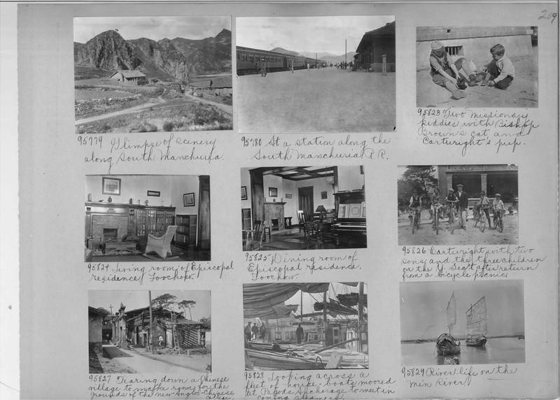Mission Photograph Album - China #14 page 0209