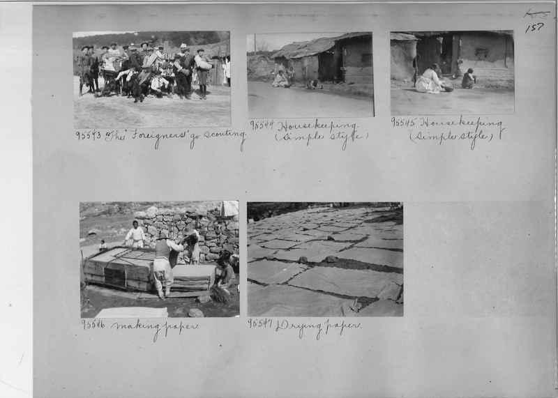 Mission Photograph Album - Korea #5 page 0157