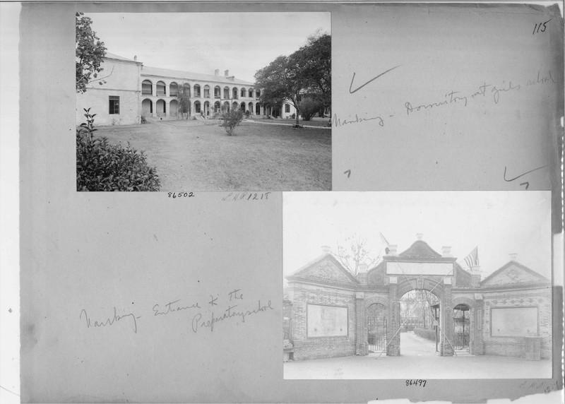 Mission Photograph Album - China #19 page 0115