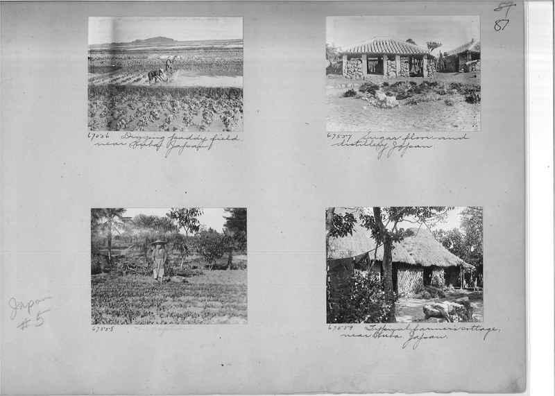 Mission Photograph Album - Japan #05 Page 0087