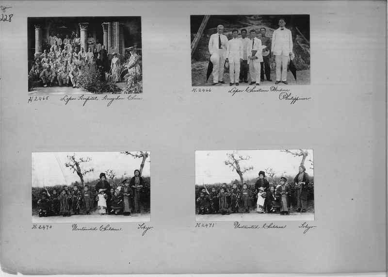 Mission Photograph Album - Miscellaneous #02 Page 0228