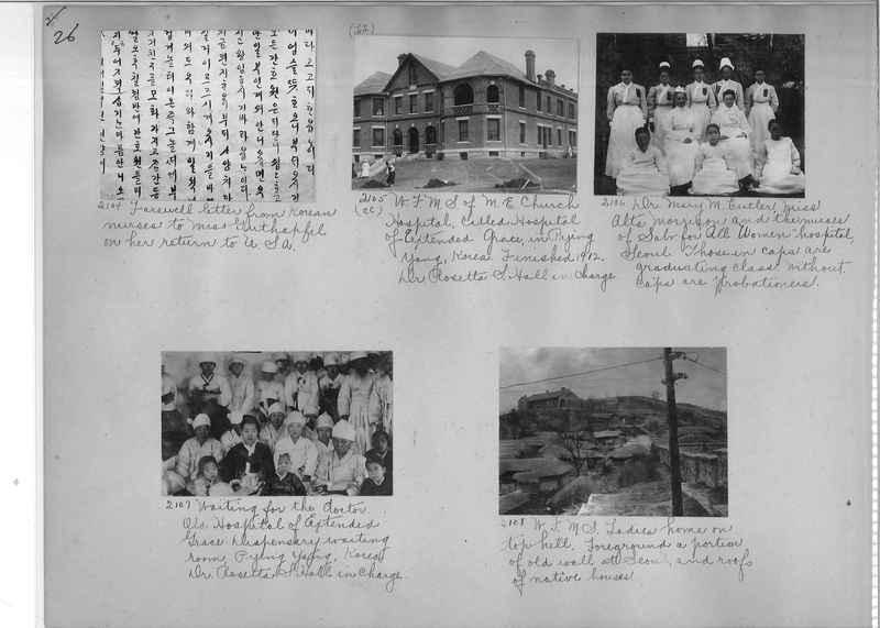 Mission Photograph Album - Korea #1 page 0026