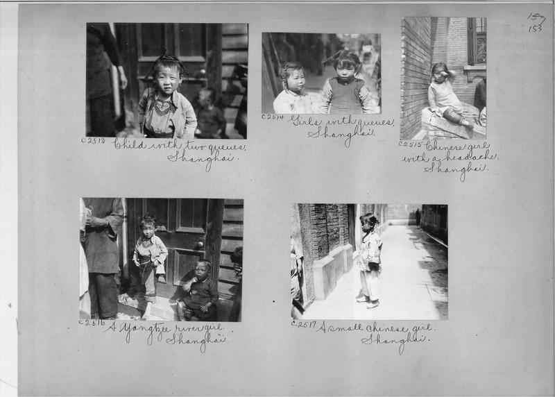 Mission Photograph Album - China #15 page 0153