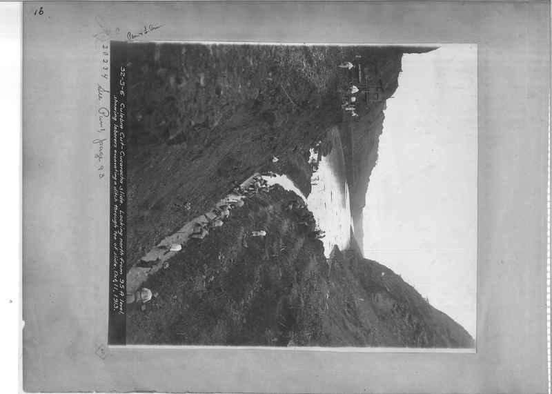 Mission Photograph Album - Panama OP #01 0016
