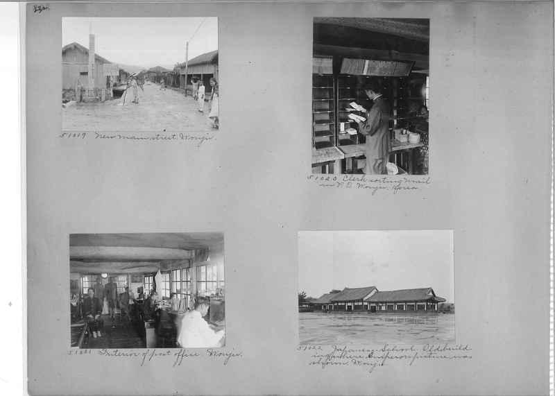 Mission Photograph Album - Korea #3 page 0232.jpg