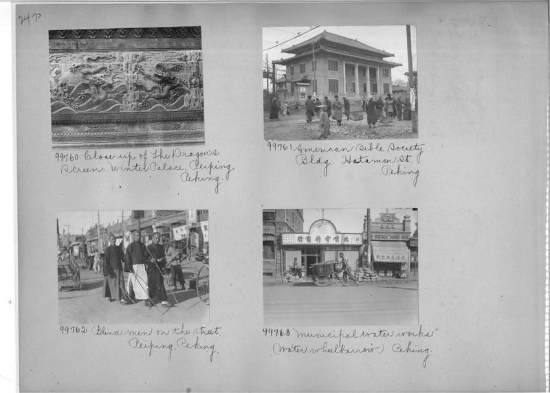 Mission Photograph Album - China #15 page 0072