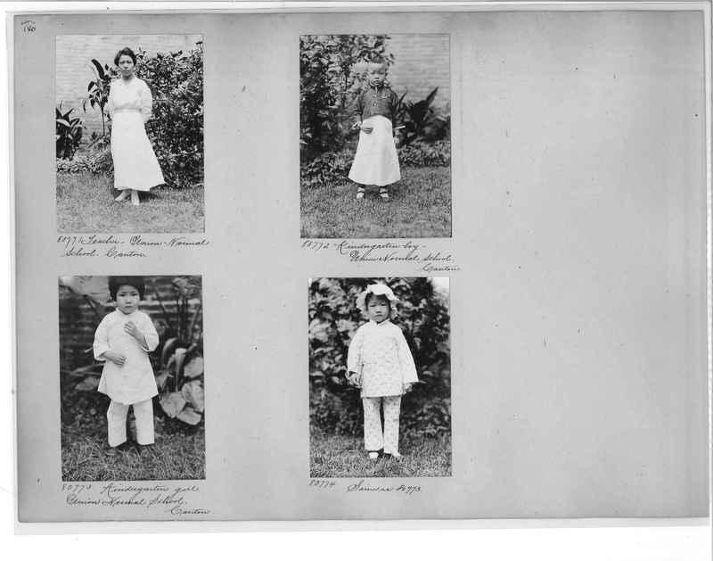 Mission Photograph Album - China #10 pg. 0140