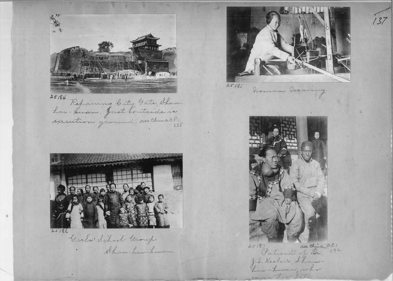 Mission Photograph Album - China #7 page 0137