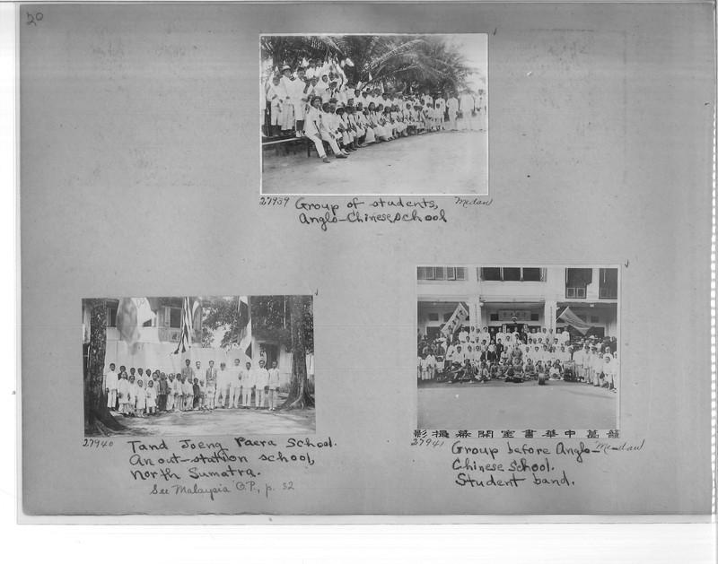Mission Photograph Album - Malaysia #2 page 0020